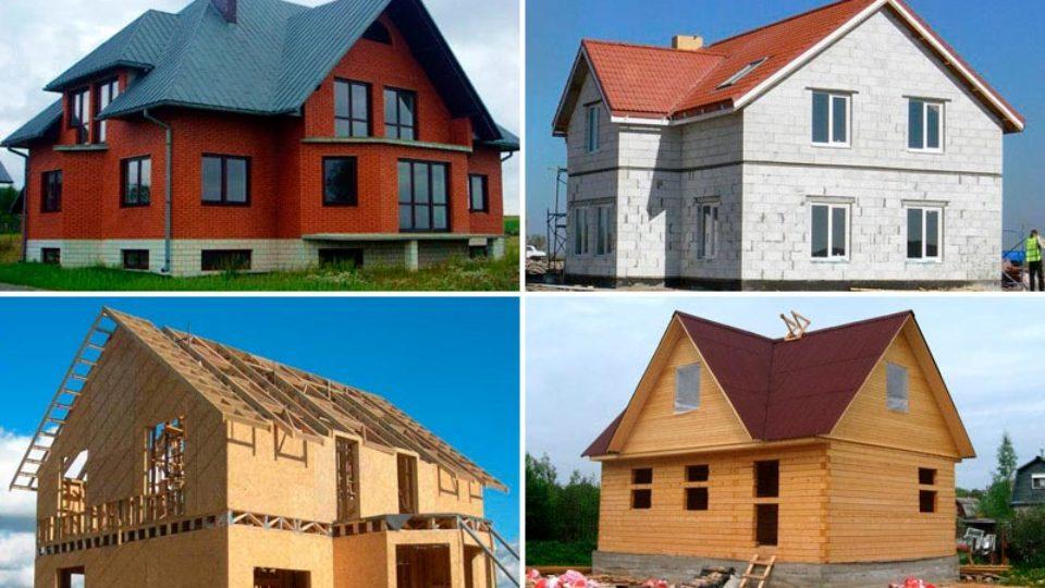 Обзор стройматериалов для строительства дома